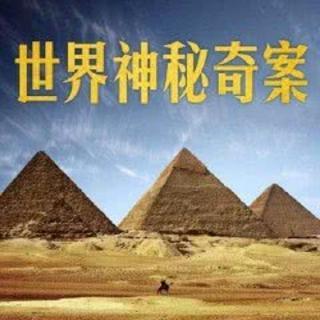 兵马俑诅咒:秦始皇陵九大未解之谜