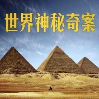 1956年英国空军追杀UFO + 揭秘:1998年中国空军大
