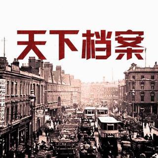 中国第一批留童的历史遗憾