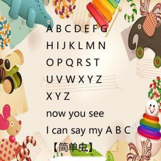 ABCD字母歌