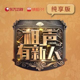 12马小跳 陈艺诚-网红兰州
