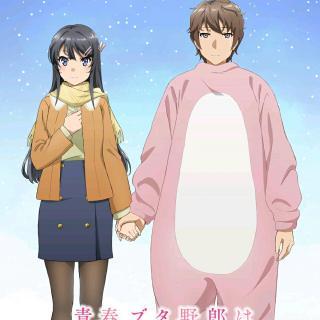 anime Japan 青春猪头特别节目的结尾台词