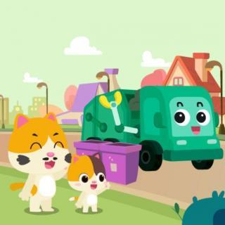 【細菌系列】垃圾坐上垃圾車