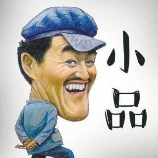 《今天的幸福》沈腾 黄杨 艾伦