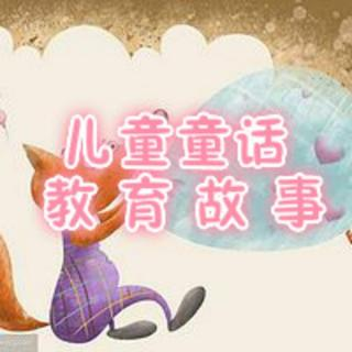 儿童睡前故事大全之东郭先生和狼