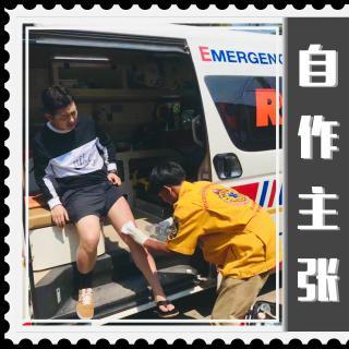 097.泰国糟心之旅