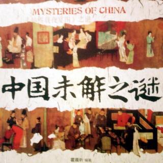 中国未解之谜(13)黏菌植物之谜