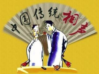 中国传统相声系列剧-笑口常开23-丢驴吃药