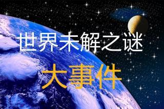 地球的未来是什么