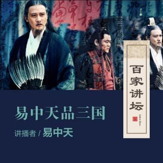 【三足鼎立】06夺嫡之争