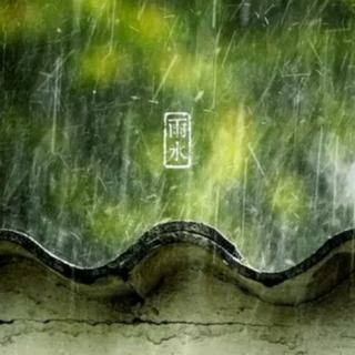 大自然雨水声(纯)