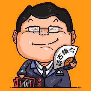 """江湖骗史:""""妖门""""与拆白党的故事"""