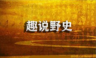皇帝迷信巫蛊之术,造成父子相残,最后亲自写下诏书承认罪行!