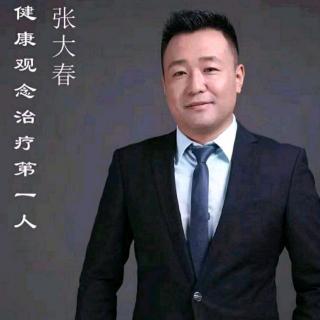 张大春:怎么才能让调理时间减半呢?
