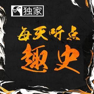 【趣史】:她是隋朝第一美人,一生迷倒过数位皇帝-2