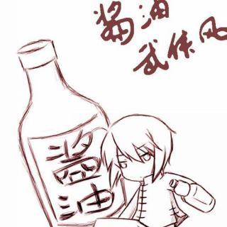【3154】公子打酱油 古风仙侠  欢脱搞笑