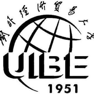 赵益携对外经贸大学分析财经类专业报考