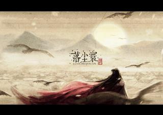【绘音配音】《落尘寰》全一期古风同名广播剧(浮梦若薇,丹青)