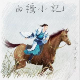 066【泰国】人妖表演——芭提雅的那一夜