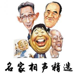 马季 赵炎 - 行业术语