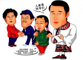 《小站故事》-黄宏、凌峰、赵薇(2000年春晚)