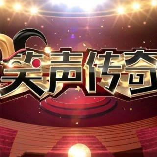蔡明宋小宝直面喜剧新人挑战!