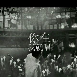美丽之最-by:伦桑