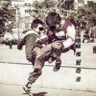 麻烦制造者  - 北京话事人188