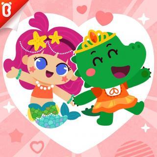 《新朋友美人鱼希希》米米交朋友-斑点龙的蛋糕店-宝宝巴士故事