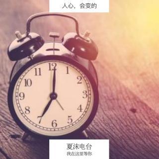 时间是检验人心最好的标准