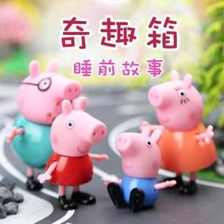玩具小镇一年一度的运动会又到了,看粉红猪小妹队和小趣队谁获胜