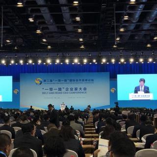 La Franja y la Ruta impulsa la cooperación entre empresas de la industria lechera