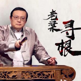 老梁寻根第四弹:火锅
