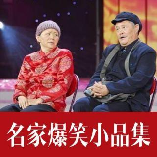 2004年春晚《都市外乡人》(巩汉林、韩再芬、柏青)