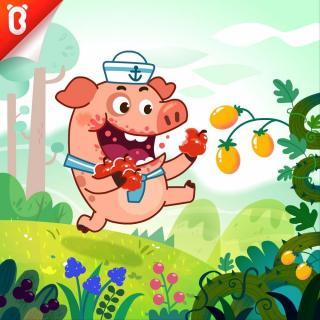 【安全故事】路边的野果不可以吃:猪小弟摘野果【】