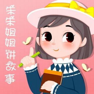 【宝宝巴士·睡前故事】咕噜牛系列2:咕噜牛小妞妞 经典绘本