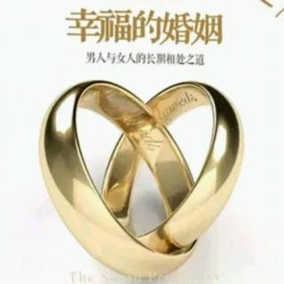 幸福的婚姻-结语  现在怎么办(来自FM3184750)