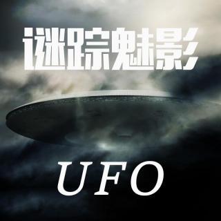 山西一煤矿的UFO