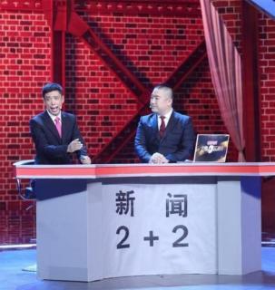 贾旭明&张明敏-我的中国心