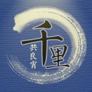 《千里共良宵》节目片花