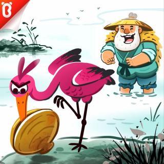 【6岁+学成语】鹬蚌相争,渔翁得利【国学·成语故事】