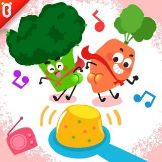 《我想跳个扭扭舞》会跳舞的鸡蛋羹-蔬菜超人【宝宝巴士故事】