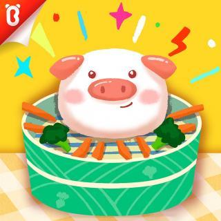 《甜甜小猪包》让你胃口大开-蔬菜超人【宝宝巴士故事】