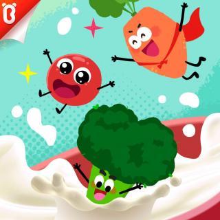 《神秘的朋友》加点酸奶更好吃-蔬菜超人【宝宝巴士故事】