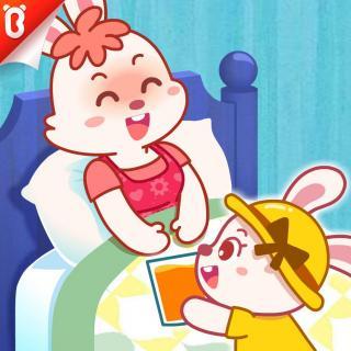 《今天我来当妈妈》照顾妈妈-母亲节故事【宝宝巴士故事】