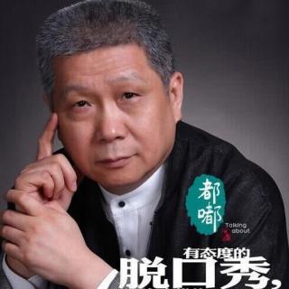 第13期:新武侠徐克