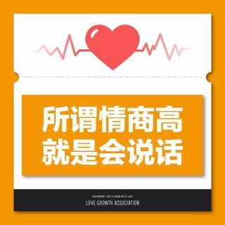 """聊天思维导图:一把""""打动人心""""的钥匙"""