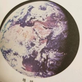 地球是规则的球体吗?