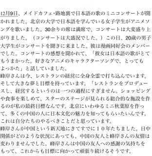サブカルチャー(2)