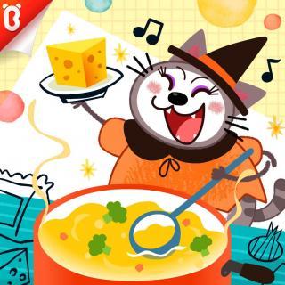 《大肥猫阿发做美食》奶油蘑菇汤-三只老鼠【宝宝巴士故事】